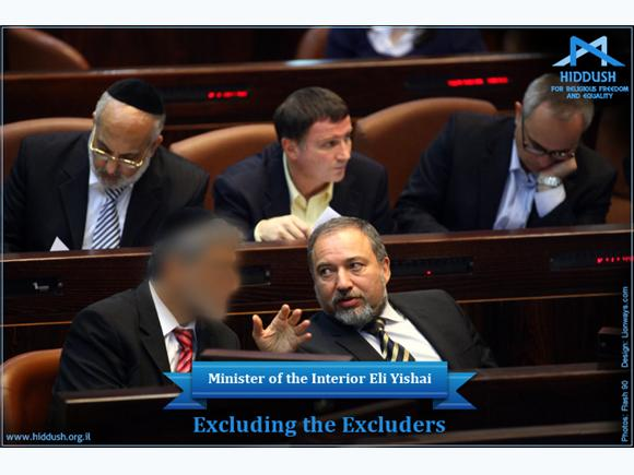 Minister of Interior Eli Yishai of Shas - Worked to thwart the appointment of Orthodox women's rights activist Rachel Azaria as Deputy Mayor of Jerusalem