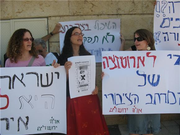 Active women's groups demonstrated against the separation lines. Center: Jerusalem City Council member Rachel Azaria Jerusalem faction