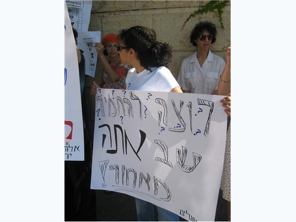 Active women's groups demonstrated against the separation lines