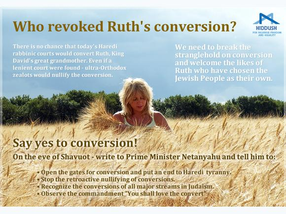 Ruth's Conversion