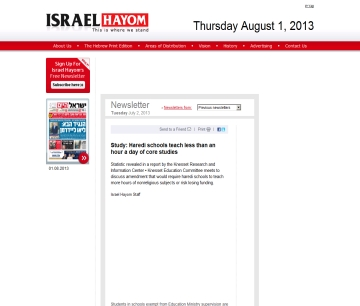 http://www.israelhayom.com/site/newsletter_article.php?id=10411