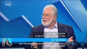 Hiddush on the Knesset TV channel