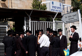 Haredim at recruitment office Flash90