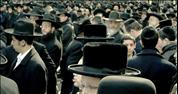 Israeli Funds for Youth at Risk Skewed Toward ultra-Orthodox Jews