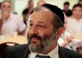 Minister Rabbi Aryeh Deri (Shas Party), source: Wikipedia
