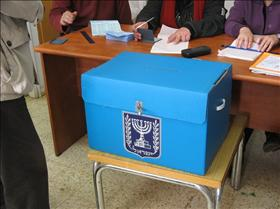 Israeli ballot box, source: Wikipedia