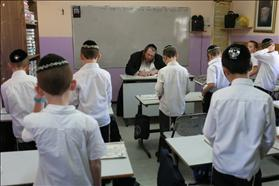 Children at Talmud Torah in Beitar Ilit at the start of the new school year