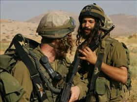 IDF soldiers of the religious 97th ''Netzah Yehuda'' Infantry Battalion, courtesy: Wikipedia