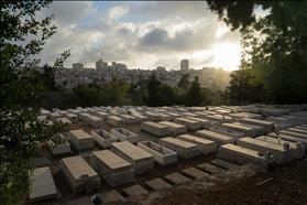 Civil Burial in Israel – If You Will It, It Is No Dream