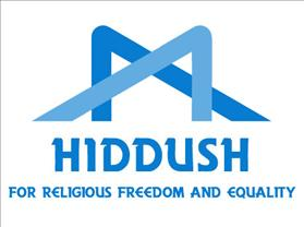 Hiddush logo