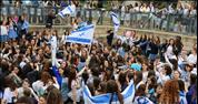 Israel Independence Day according to Haredi media