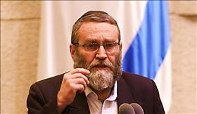 Moshe Gafni, United Torah Judaism Party; source - Wikipedia