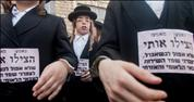 Hiddush calls on government coalition to cease funding of ultra-Orthodox organizations that deny the legitimacy of the State of Israel