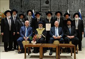 Ceremony for the swearing-in of judges to the Israel's highest Rabbinical Court, source: Wikipedia