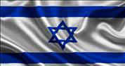 Vision Statement: Israel as a Jewish democratic state