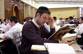 Hiddush reveals: proposed bill to increase yeshiva stipends
