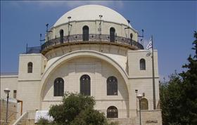 The Hurva Synagogue, The Old City of Jerusalem, courtesy: Wikipedia