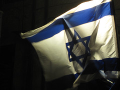 Israeli Flag.  Photograph by: leah.jones, Creative Commons
