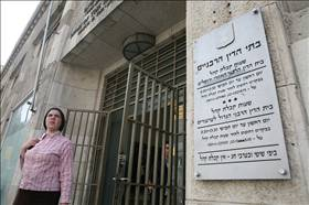 First woman ever appointed as legal advisor to rabbinical courts