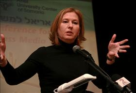 Chairman of the opposition, MK Tzipi Livni at the Ariel University Center
