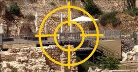 Egalitarian prayer space at Kotel under fire
