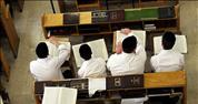 Israel's (and New York's) Yeshiva Students Deserve Better