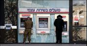 "Signs in Mea She'arim: ""No Entry for Men in Uniform."""