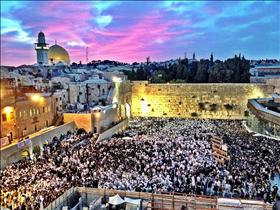 The Western Wall during Shavuot, source: Wikipedia