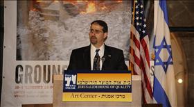"Jeffrey Goldberg shows ""How Israel Can Stop Alienating American Jews"""