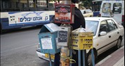 High Court petition: Stop continued payment of stipends to kollel students