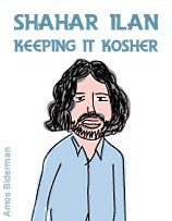 Keeping It Kosher - Shahar Ilan